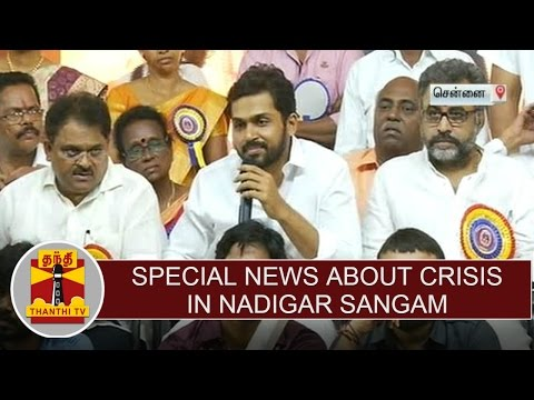 Special-news-about-crisis-in-Nadigar-sangam-Thanthi-TV