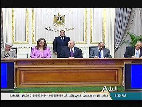 قناة النيل للأخبار نشرة أخبار الرابعة مساءاً .. رئيس الوزراء يشهد توقيع عقد إنشاء قطار (مونوريل) لربط العاصمة الإدارية بالقاهرة الكُبرى و6 أكتوبر