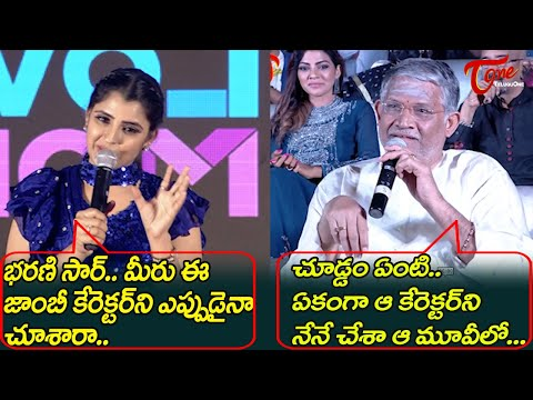 Thanikella Bharani Funny Counter to Anchor | Zombie Reddy Pre Release Event | TeluguOne Cinema