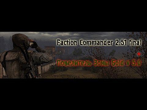 Planetary annihilation custom commander survey