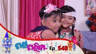 Tara Tarini   Full Ep 548   9th Aug 2019   Odia Serial – TarangTV