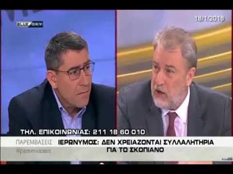 Ο Νότης Μαριάς για ΣΥΡΙΖΑ – ΑΝΕΛ και Σκοπιανό