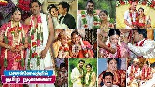 Video மணக்கோலத்தில் தமிழ் நடிகைகள்  | Tamil Actresses Marriage Photos MP3, 3GP, MP4, WEBM, AVI, FLV Agustus 2018