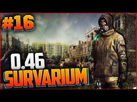 SURVARIUM #16 - ОБНОВЛЕНИЕ 0.46