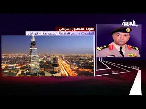 #فيديو :: انتحاري #نجران أرسل لوالديه رسالةيؤكد نيته تفجير نفسه