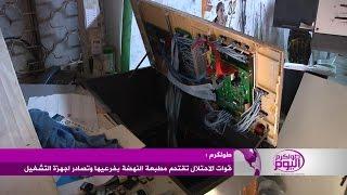 قوات الاحتلال تقتحم مطبعة النهضة بفرعيها وتصادر اجهزة التشغيل