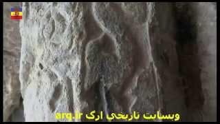 معبد مهر روستای ورجوی شهر مراغه ایران، مستند دیدنی معبد میترایی مهر