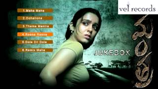 Video Mantra | Telugu Movie Full Songs | Jukebox - Vel Records download in MP3, 3GP, MP4, WEBM, AVI, FLV January 2017