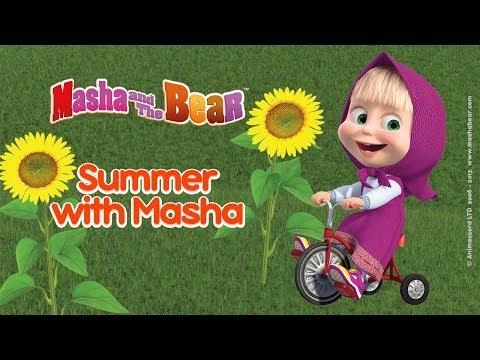 Masha and The Bear - ☀️ Summer with Masha!
