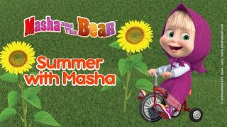 Video Masha and The Bear - ☀️ Summer with Masha! 🌻  Best summer cartoons compilation for kids MP3, 3GP, MP4, WEBM, AVI, FLV Juni 2018
