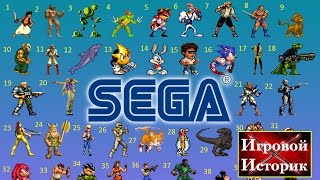 Очередной цикл ламповых воспоминаний посвящен 16 битной консоли от Sega.