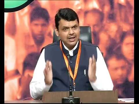 Press Conference by Maharashtra CM Shri Devendra Fadnavis at BJP HQ, New Delhi: 27.08.2016