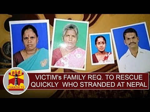 Victimss-Family-Request-to-rescue-quickly-who-stranded-at-Nepal-Muktinath-Temple