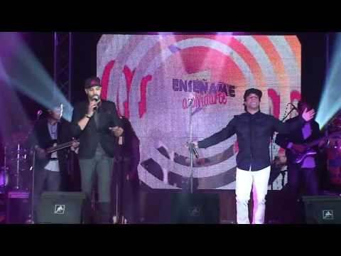 El Forever feat Luis Fernando Borjas - Enséñame a Olvidarte (Live)