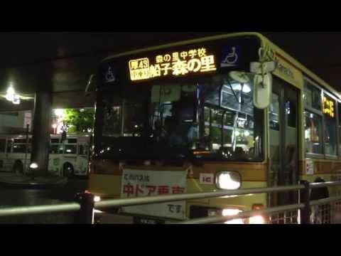 神奈中バス 厚43 船子・森の里中学校前 森の里行き あ38