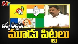 ఒక్క దెబ్బకి మూడు పిట్టలు || BJP MLA Vishnu Kumar Raju Funny Satires on Chandrababu