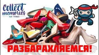 """Разбираем летную одежду, пересматриваем платья, топы, выбираем что остается, а что уходит: https://www.youtube.com/watch?v=cypHxjCg0xIЛетние покупки одежды и обуви: https://www.youtube.com/watch?v=p6A83XqHQJ0C чем едят минимализм: https://youtu.be/GCO7Zuusx8UПоддержать канал: http://www.onashemoglavnom.com/contribute/Присылайте свои запросы и вопросы на onashemoglavnom@gmail.com c пометкой """"запрос на видео""""!✔ I N S T A G R A Mhttp://instagram.com/Onashemoglavnom✔ F A C E B O O Khttp://facebook.com/MashaOnashemoglavnom✔ VKhttp://vk.com/Onashemoglavnom☆ Весенняя мода, что сводит меня с ума!! https://youtu.be/HkMuGraq6y8☆ ВСЕ что вы хотели знать о лакоманьячестве: https://www.youtube.com/playlist?list=PL1i5vtlsXQ7bVLbFi2bN56bn10whxeZOM☆ Болтология и видео с мамой: https://www.youtube.com/playlist?list=PL1i5vtlsXQ7YkYver76W_JaLXuzcnfAHu☆ Отношения, развитие, вся болтология! https://www.youtube.com/playlist?list=PL2C8A16F06C3297A2☆ Еще больше покупок: https://www.youtube.com/playlist?list=PL7195178D313B6FDC☆ Еще больше обзоров: https://www.youtube.com/playlist?list=PL434E76272536D61FЦелую, Маша✌--------------------------------------------------------------------------------------------------Мое Освещение: http://amzn.to/2tSv1NMНа чем снято: http://amzn.to/2tK0IbKhttp://amzn.to/2tSEsN2микрофон: http://amzn.to/2tSFWabштатив: http://amzn.to/2tKmdJd"""