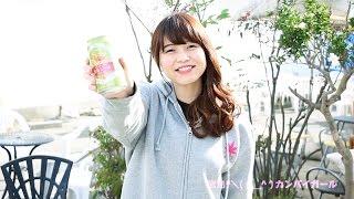 宮島カンパイガール(亜里沙 その1)