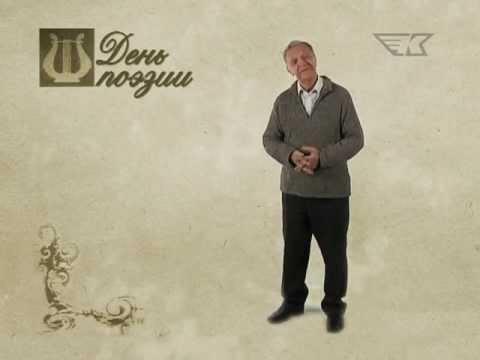 Юрий Юрьев — Романс