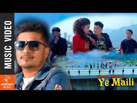 (Ye Maili Ft. The Mirror Crew, Swinza Sunam - New Nepali Adhunik Song 2018/2074 - Duration: 5 minutes, 13 seconds.)