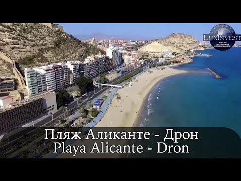 Alicante´s beach. Drone photos