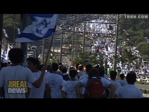 Thousands of Israeli youth chant 