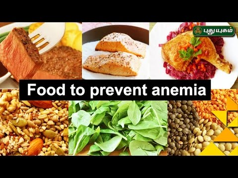 Food to Prevent Anemia | Unave Marundhu 16-11-2016 Puthuyugam Tv