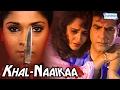 KhalNaaikaa HD With Eng Subtitles  Jeetendra  Jaya Prada  Anu Agarwal  Mehmood  Varsha waptubes
