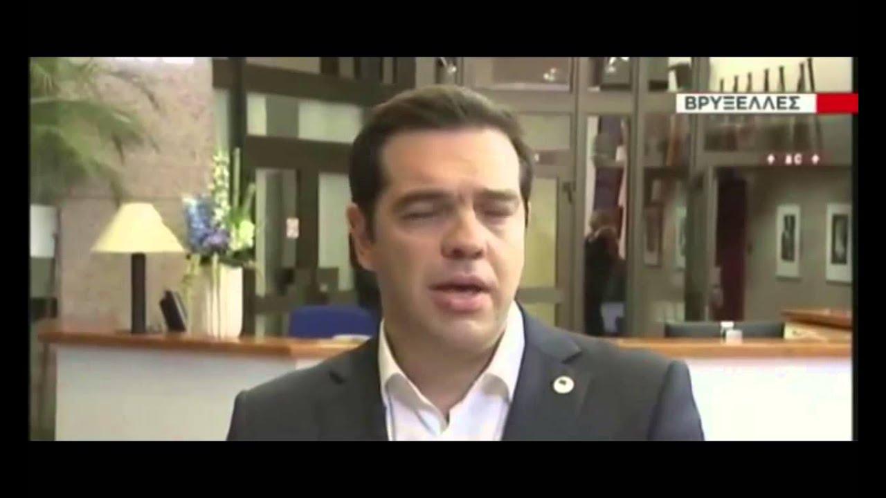 Δηλώσεις Τσίπρα μετά την σύνοδο κορυφής