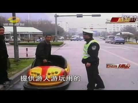 Auto-tamponneuse en pleine rue