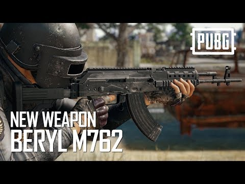 PUBG - 新武器 - Beryl M762