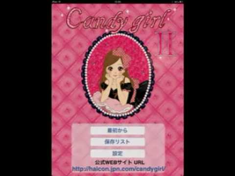 Video of dress up CandyGirl II