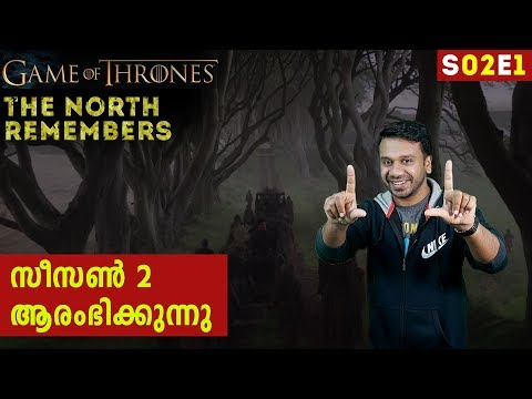 Game Of Throne, Season 2 Episode 1 - The North Remembers Review In Malayalam | Filmibeat Malayalam
