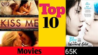 TOP ADULT MOVIES 18+  THE BEAUTY KOREAN 18++ MOVIE++ FULL HOT