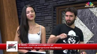 UNDERGROUND επεισόδιο 9/5/2016