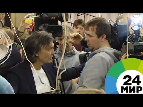 Охрана Грудинина набросилась на журналистов - МИР 24
