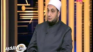 #مساء_الخير | المعاملات في الإسلام | فقه البيع في الإسلام