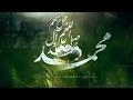 NASHEED - Allahumma Salli 'Ala Muhammad Wa Alihi