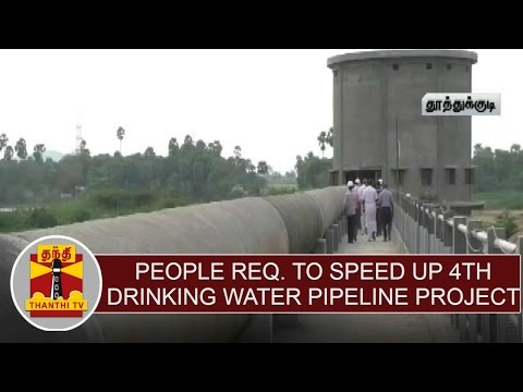 Thoothukudi-people-request-to-speed-up-4th-drinking-water-pipeline-project