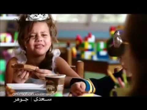 Choco Spread KIDS El Rashidi El Mizan