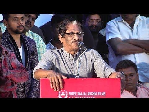 Director Bharathiraja Speech At Peranbu Audio Launch|P. L. Thenappan, Ram,Mammootty,Anjali|STV