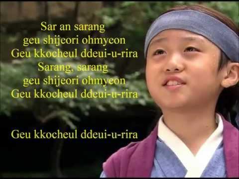 DONG YI OST 부용화 (Buyonghwa) lyrics