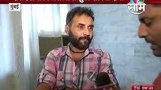 Video Nephew of Haseena Parkar Samir Antule on Zubair Khan MP3, 3GP, MP4, WEBM, AVI, FLV Oktober 2017