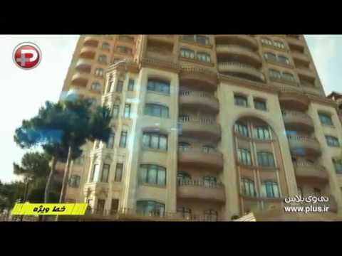 برج های میلیاردرهای نیاوران تهران، متری چقدر برای صاحبان شان آب می خورند؟