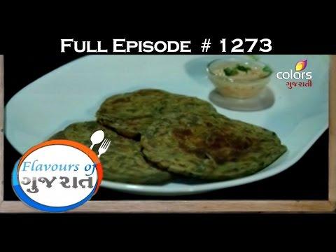Flavours-Of-Gujarat--ફ્લાવોઉર્સ-ઓફ-ગુજરાત--તંદૂરી-મસાલા-થેપલા-બેંસ-પાસ્તા-અંદ-પાસ્તા-સોઉપ