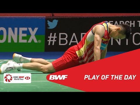 Play Of The Day | YONEX All England Open 2018 R16 | BWF 2018 (видео)