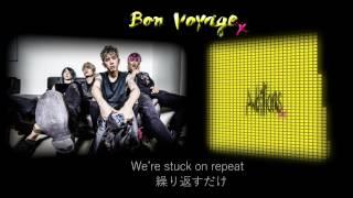 ONE OK ROCK--Bon Voyage【歌詞・和訳付き】Lyrics