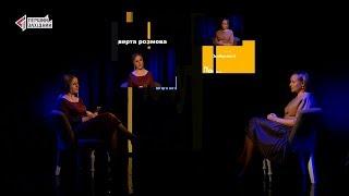 Андріана Мальська про реформу медицини та волонтерські проекти для лікарень