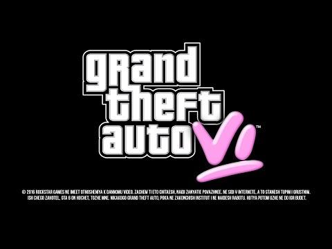 GTA 6 — ПЕРВЫЙ ВЗГЛЯД (видео)