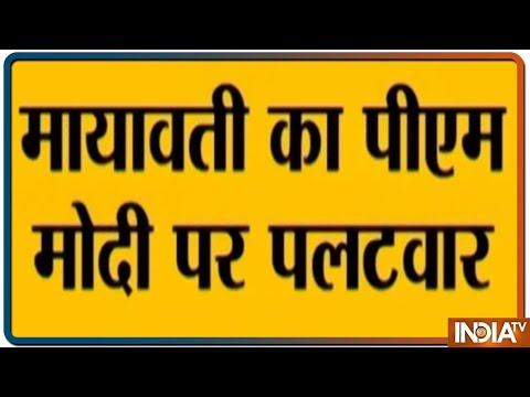 Mayawati takes on Modi, says PM doing 'dirty politics' over Alwar gang rape case